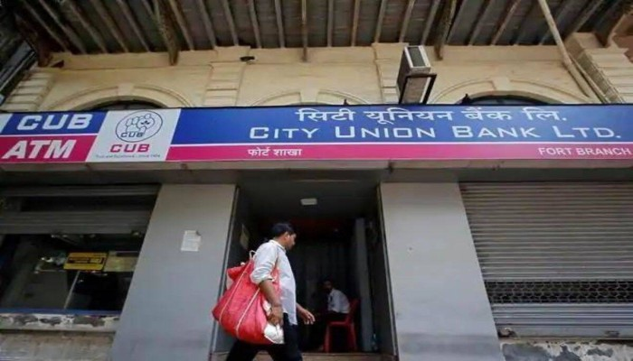 CITY UNION BANK LTD BRANCHES AND ATMS